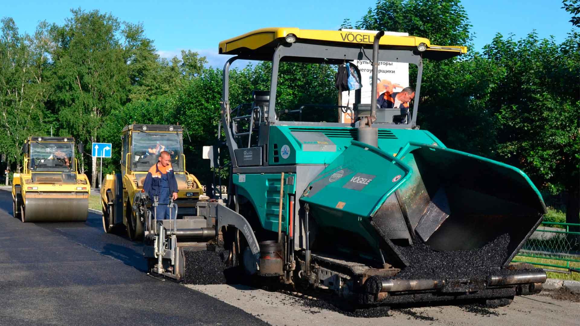 kurs na operatora Rozściełacze asfaltu nowy sącz tisbud